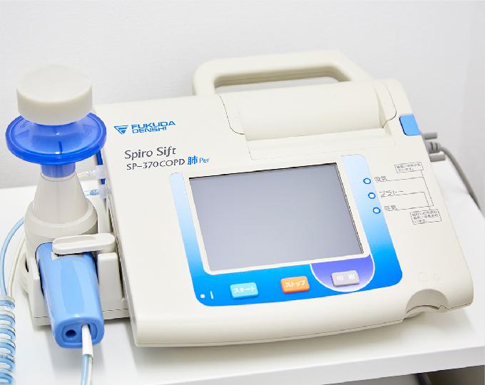 肺機能・肺年齢測定