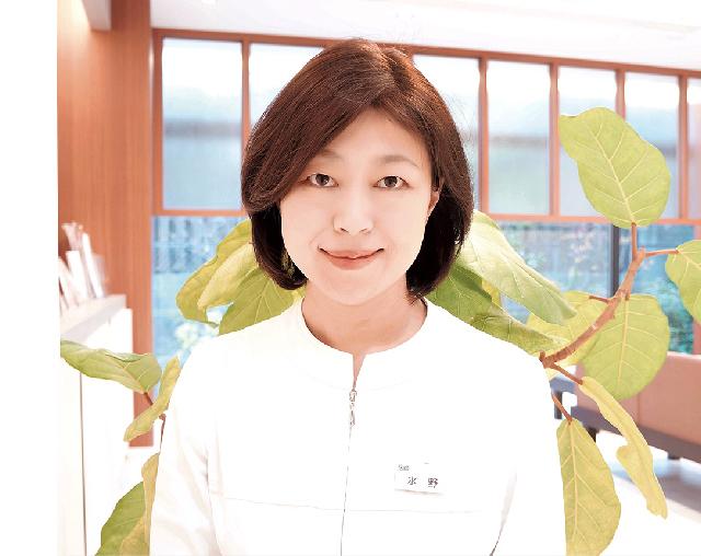 Akiko Mizuno